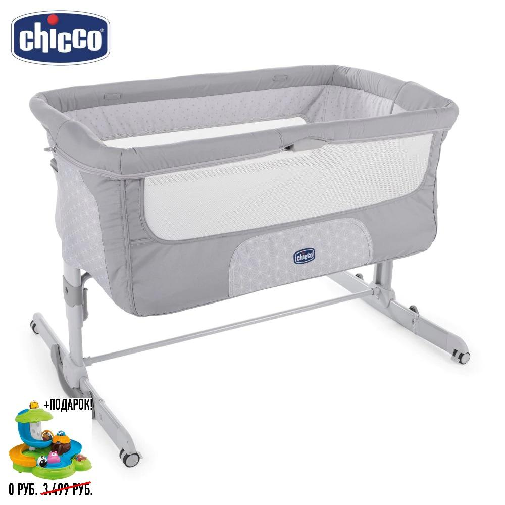 Co-Sleeping Cribs Chicco Next2Me Dream Luna 94271