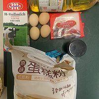 紫薯•芋泥蛋糕的做法图解1