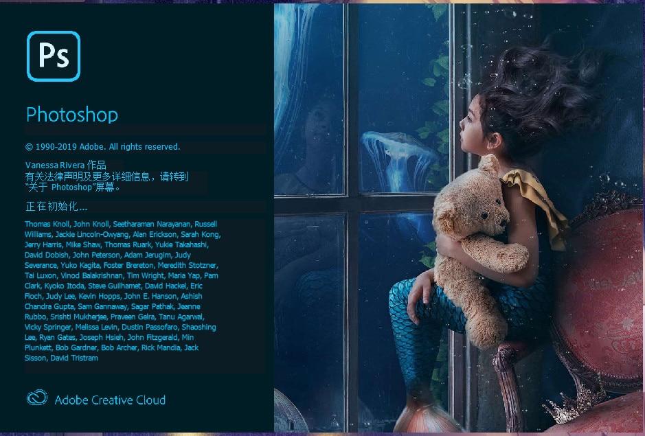 Adobe Photoshop 2020 v21.0.1.47 中文直装自动激活版