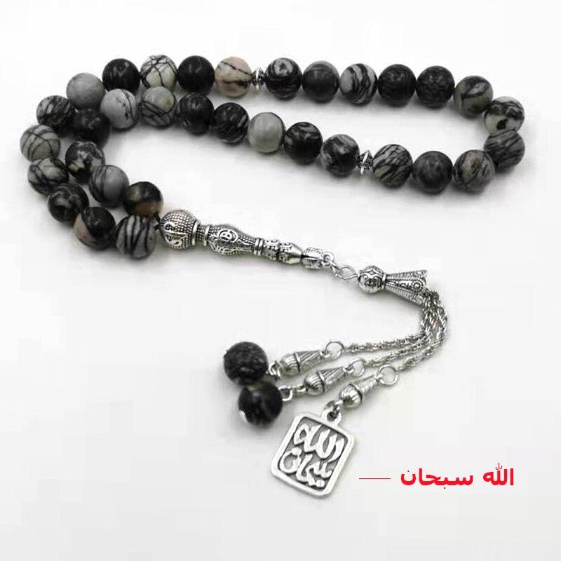 Натуральный камень «Зебра» tasbih с подвеской машалла, мусульманский человек, молитвенные бусы misbaha 33 66 99, арабские модные четки