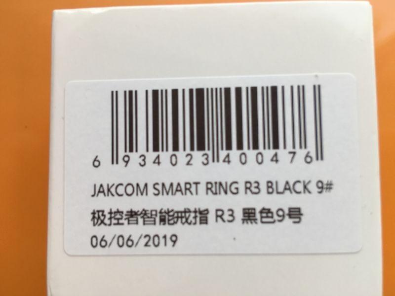 -- android jakcom timer2