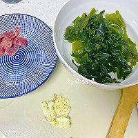 冬季暖胃:韩式海带汤的做法图解3