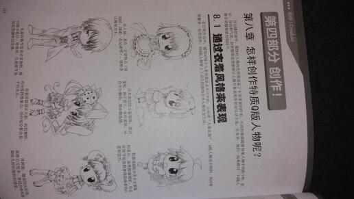 -- Chinês Chinês Quadrinhos