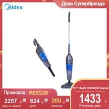 2 в 1 Ручной циклонный мощный пылесос Midea VCS141/142