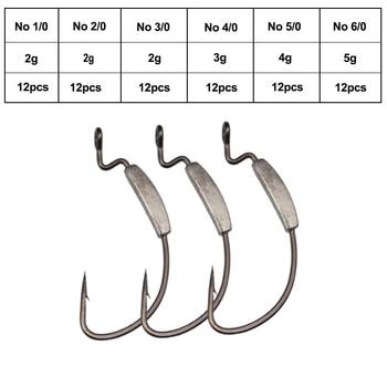 Best ESFISHING Lead Carbon Steel Fishing Hooks 12pcs Fishhooks cb5feb1b7314637725a2e7: No 1|No 2|No 3|No 4|No 5|No 6