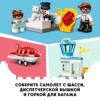 Конструктор LEGO DUPLO Town Самолет и аэропорт 5