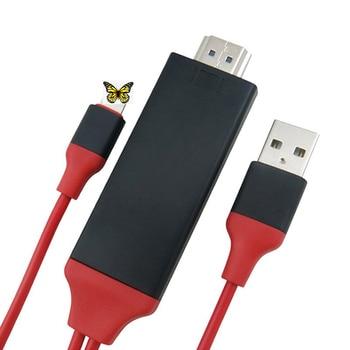 Kphrtek 1pc IOS a HDMI Cable adaptador HDMI a IOS Cable adaptador 1080P HD HDM