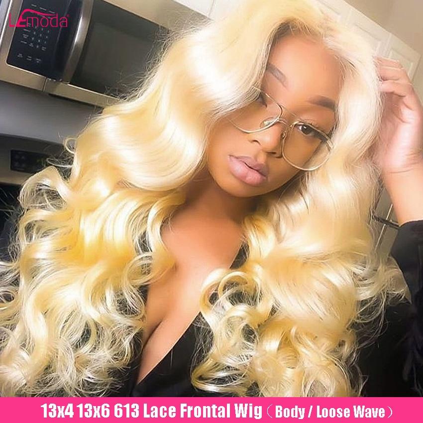 Парик блонд 613, передний парик на сетке, 13x6, телесная волна, HD, прозрачный, передний парик на сетке, перуанский, Remy, свободные волнистые челове...