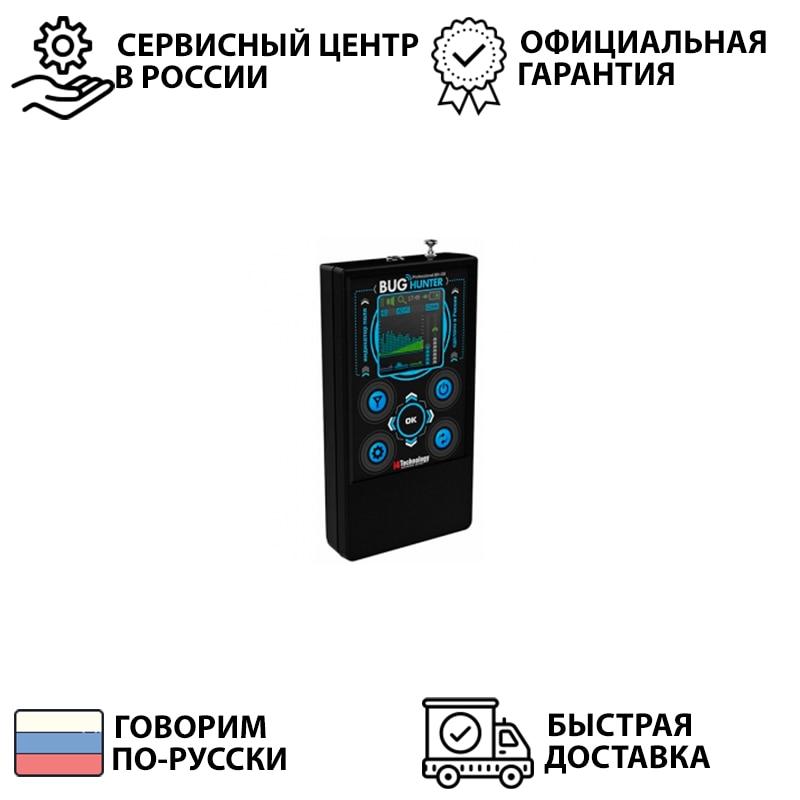Антишпион детектор поиск жучков сканер частот детектор жучков шпионские устройства трекер BugHunter BH-03 сделано в России