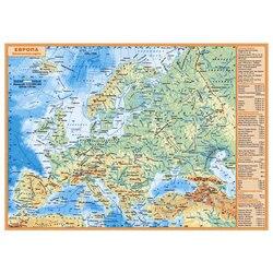 خريطة أوروبا السياسية/المادية, مغلفة, قرص