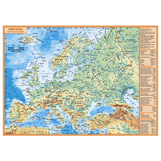 Map Of Europe Political/Physical, Laminated, Tablet