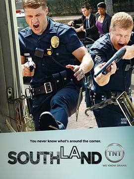 南城警事第三季