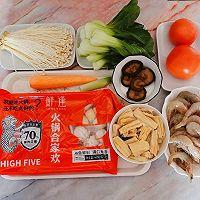 """鲜味减脂火锅#美食说出""""新年好""""#的做法图解1"""