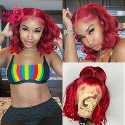 Красные 99J волнистые передние парики на сетке, предварительно выщипанные Детские волосы, свободные волнистые волосы цвета Бургунди, Боб, па...