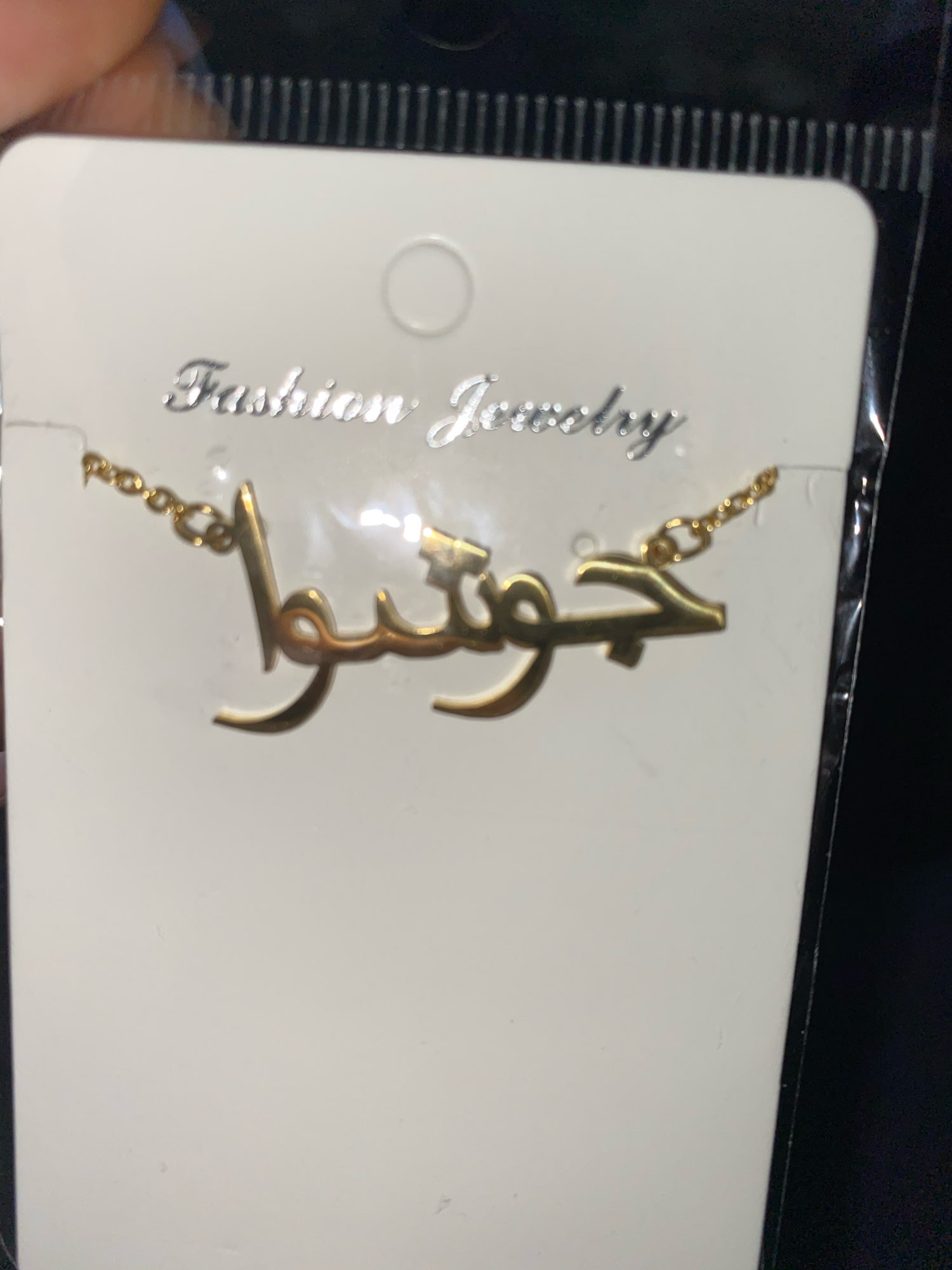 Personalized Urdu Font Name Pendant photo review