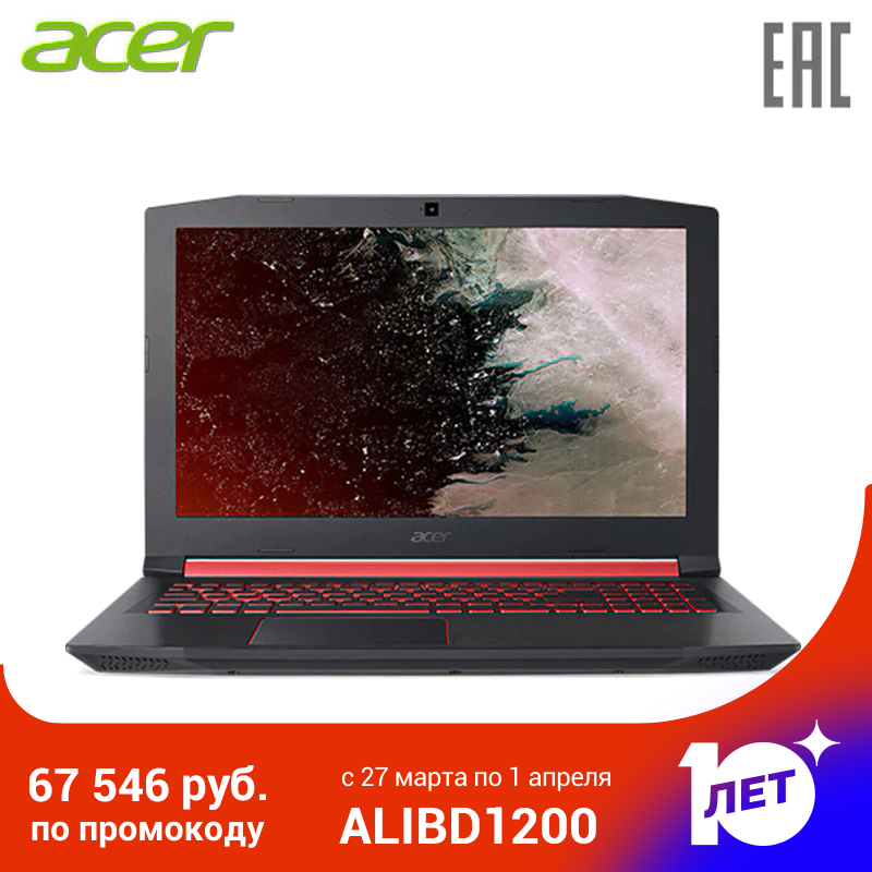 "Gaming Laptop Acer Nitro 5 An515-52-75yd 15.6 ""FHD IPs/i7-8750H/8GB/256GB SSD/GTX 1060 6GB /WiFi + BT/Win 10 B (NH. Q3xer. 020"