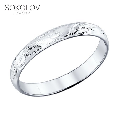 Engagement Ring SOKOLOV Silver Engraved Fashion Jewelry 925 Women's/men's, Male/female, Wedding Rings