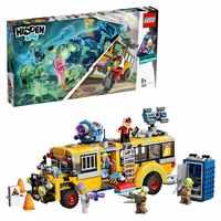 Lado oculto de LEGO 70423, 3000,