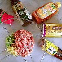 鲜美多汁的芹菜虾仁猪肉水饺#太太乐鲜鸡汁芝麻香油#的做法图解3