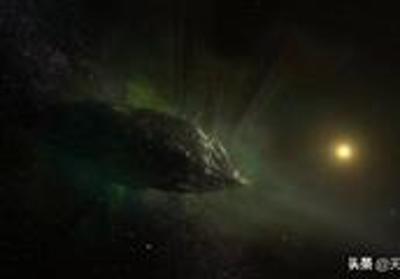 那颗星际彗星一路向太阳系奔来便是奔向灭亡