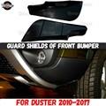 Защитные щиты для Renault Duster 2010-2017, резиновые аксессуары для переднего бампера, защитная защита от брызг, тюнинг автомобиля