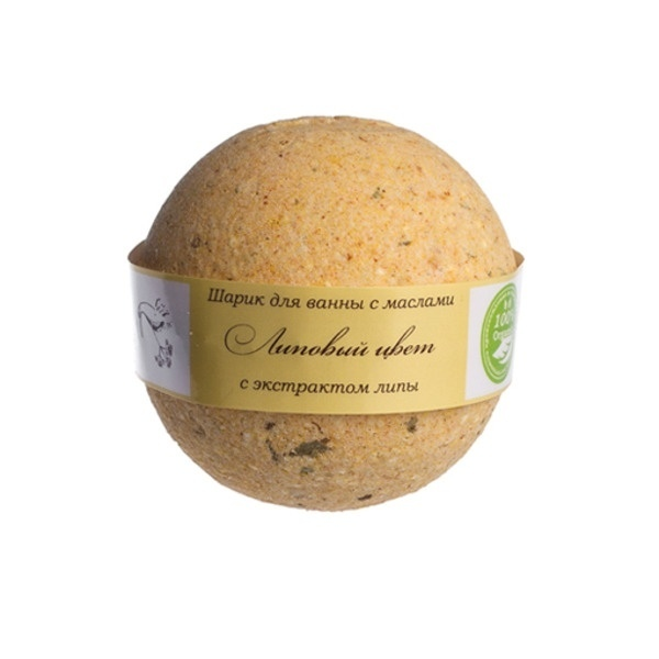 Savonry bath ball with oil lime color (Linden)