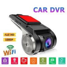 Caméra de tableau de bord avec grand Angle de 1080 °, Dashcam, enregistreur vidéo DVR pour voiture, HD, Wifi, Android, USB, Vision nocturne cachée, capteur G, 170 P