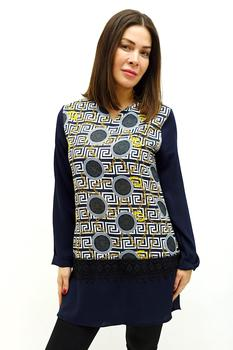 Women Dark Blue Patterned Blouse Lace Detail Patterned Tunic Long sleeves. V-Neck Long Sleeve Female Tunic purple lace design v neck long sleeves self tie waist pajamas