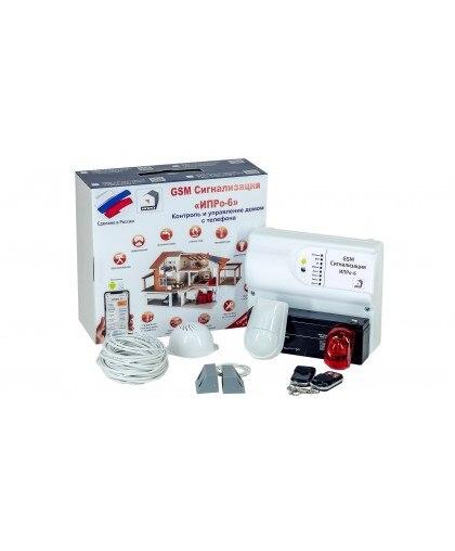 Сигнализация GSM ИПРо 6 для гаража проводные датчики|Управление умным домом| | АлиЭкспресс