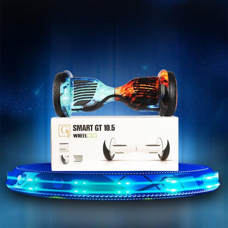 Гироскутер Ховерборд PT Smart Balance 10.5 10,5 дюймов, самобаланс, электрический скейтборд,гироскоп , скутер