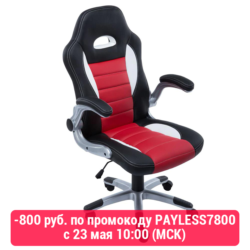 Sokoltec Fashion Professional Computer Chair LOL Internet Cafes Sports Racing Chair WCG Play Gaming Chair Office Chair Moscow
