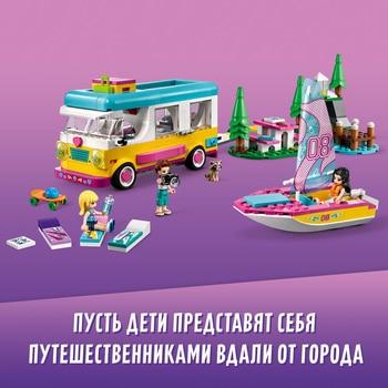 Конструктор LEGO Friends Лесной дом на колесах и парусная лодка 5