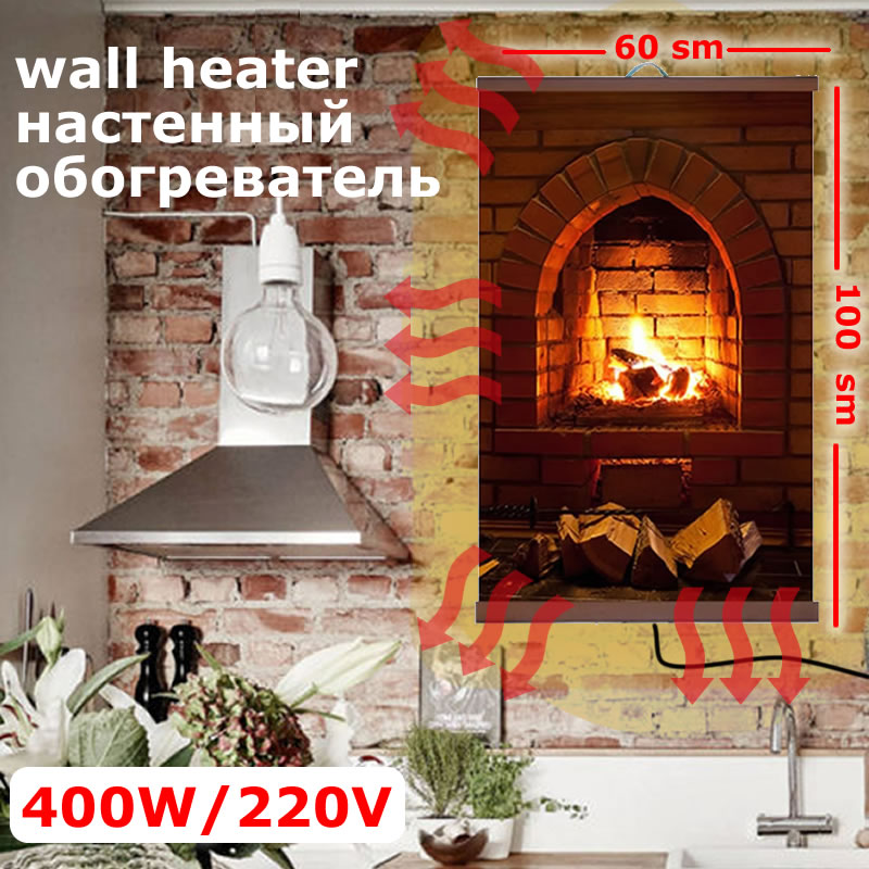 Chauffage Flexible mur pierre cheminée 400 W (EE 448/2) (K)