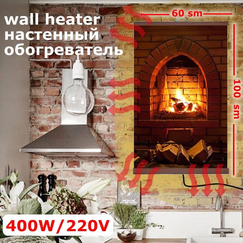 Flexible Wall Heater Stone Fireplace 400 W (EO 448/2) ()