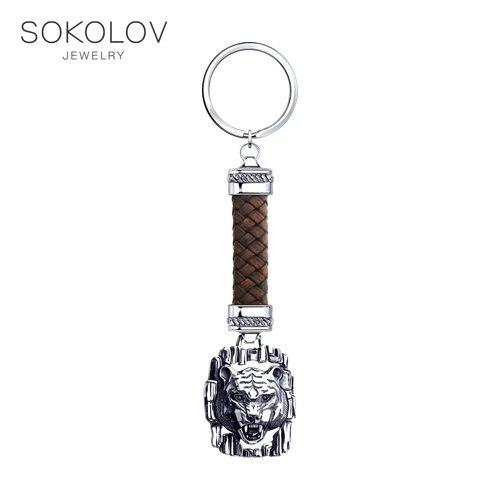 Sokolov Keychain In Black Silver, Fashion Jewelry, 925, Men's Male