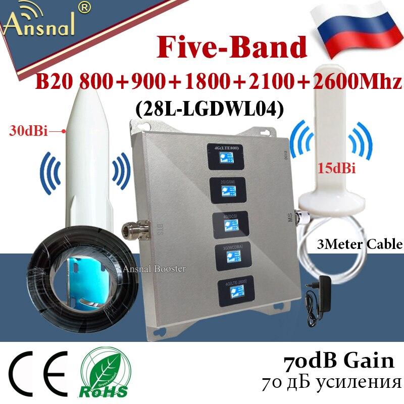Amplificador celular celular de cinco faixas b20 800/900/1800/2100/2600 gsm repetidor 2g3g4g quatro-faixa 4g impulsionador de sinal móvel lte dcs