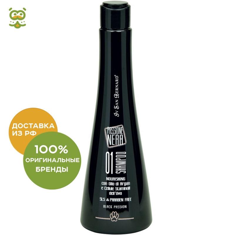 ISB Black Passion 01 Shampoo nourishing, 250 ml. nourishing shampoo
