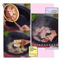 七日懒人焖饭之茄子烧肉焖饭的做法图解3