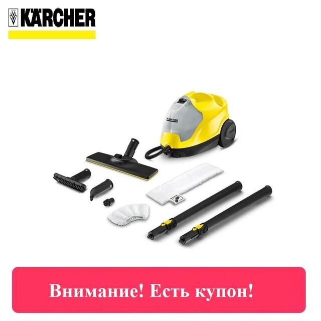 Пароочиститель KARCHER SC 4 EASYFIX