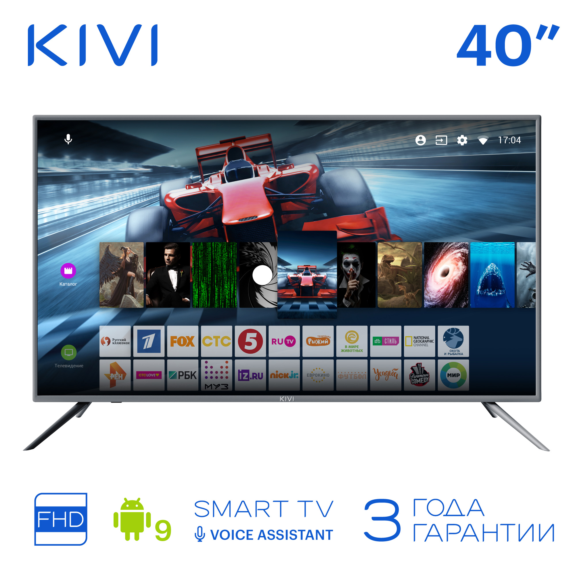 "TV 40 ""KIVI 40F730GR Full HD Smart TV Android 9 entrée vocale HDR WCG 4043 pouces"