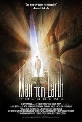 这个男人来自地球:全新纪中字