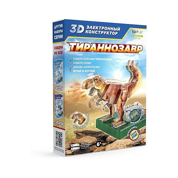 Electronic 3D Designer ND Play Tyrannosaurus
