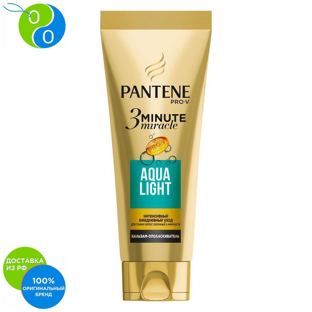 Intensive balm conditioner Pantene 3 Minute Miracle Aqua light 200 ml,Intensive balm conditioner Pantene 3 Minute Miracle Aqua light 200 ml.