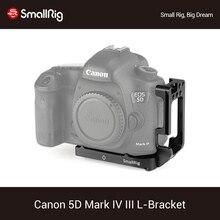 SmallRig L Halterung für Canon 5D Mark IV III L Halterung Platte Stativ Quick Release Seite Platte + Grundplatte kit 2202