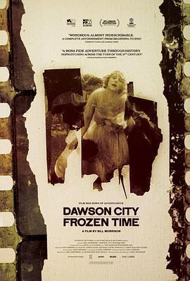 道森市:冰封时光