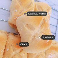 日式云朵面包卷☁️零失败!面包小白轻松搞定的做法图解7