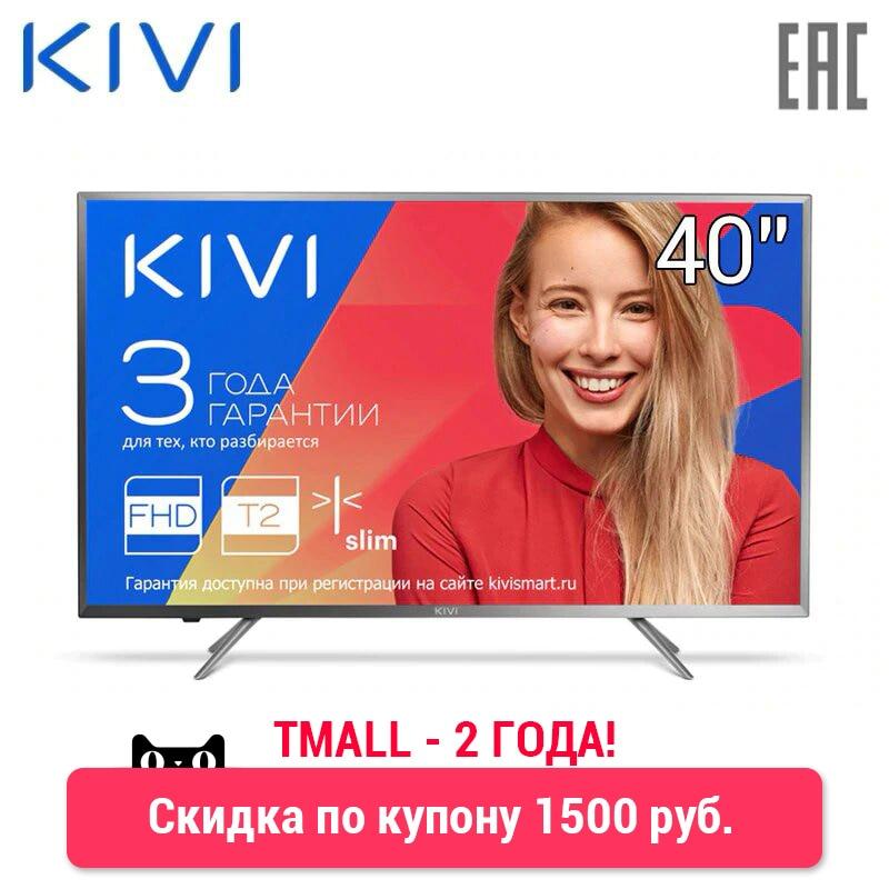 TV 40 KIVI 40FB50BR FullHD 4049inchTV 0-0-12 dvb dvb-t dvb-t2 digital