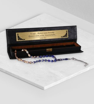 Tailor-made In Leather Box Case Ended Barley Cut Moire Crimping Amber Rosary