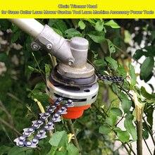 Цепная триммерная головка для газонокосилки, садовый инструмент, аксессуары для газонокосилки, аксессуары для электроинструментов