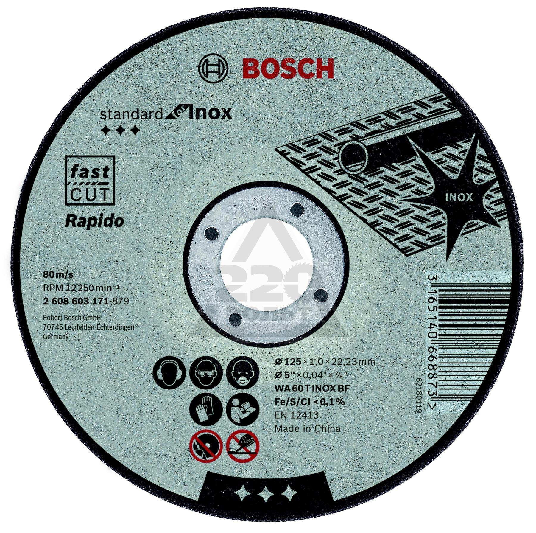 Circle Cutting BOSCH 125х1х22 Standard For Inox (2.608.603.171)
